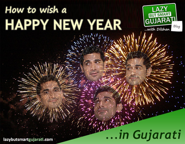 how to wish a happy new year in gujarati